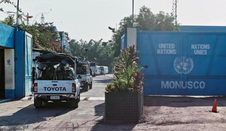 Anti-Ebola efforts in DR Congo suspended amid violence