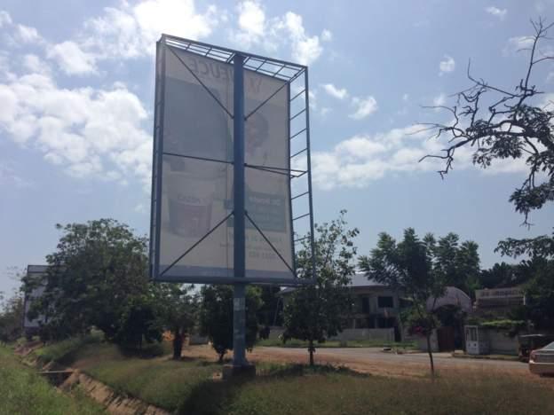 A picture of an empty billboard where one such Nivea ad used to stand in Accra. Photo: BBC/ Sammy Darko