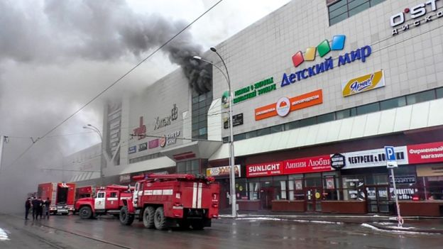 Smoke billowed from the building. Photo: AFP