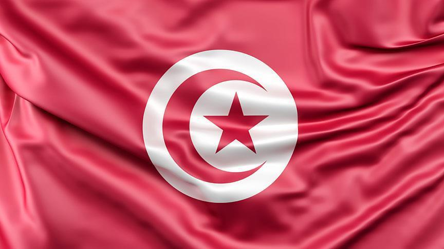 Tunisia flag elections