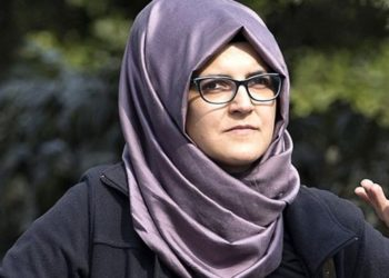 Hatice Cengiz says the US are not sincere in investigating the case. Photo: EPA