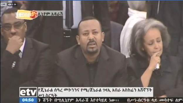 Ethiopia holds memorial service for murdered military chief 1