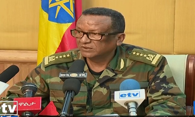 General-Seare-Mekonnen_