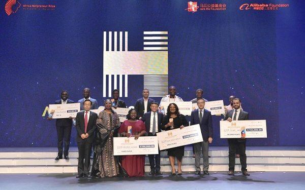Jack Ma foundation
