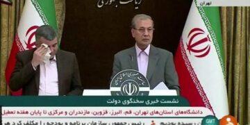 Iran deputy health minister